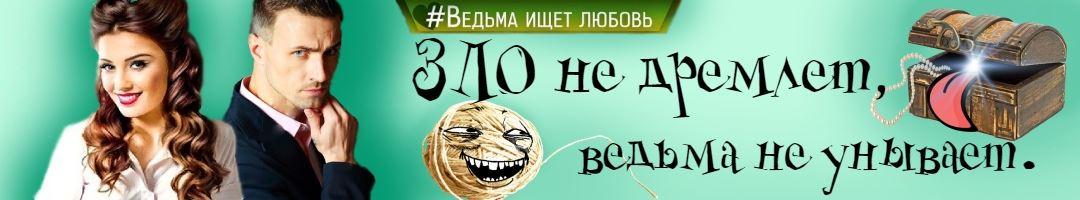 Новый роман от Надежды Цыбановой