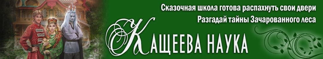 Истории от Юлии Рудышиной