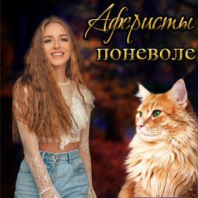 Елена Помазуева