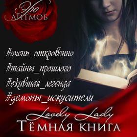 Darkbook5
