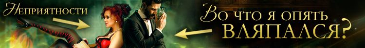 Книги Екатерины Радион