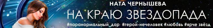 Мистика, Петербургские сказы