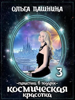 Книги из детской фантастики