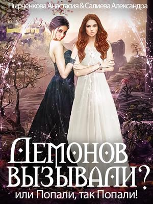 Очаровательная Красотка Татьяна Бабенкова – Вольная Грамота (2020)