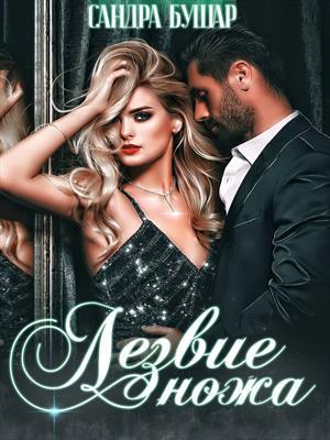 тема, секс девушек в трусах Один спам комментах… Автор