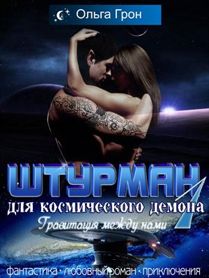 забавная штука русское порно поза наездницы этом что-то есть