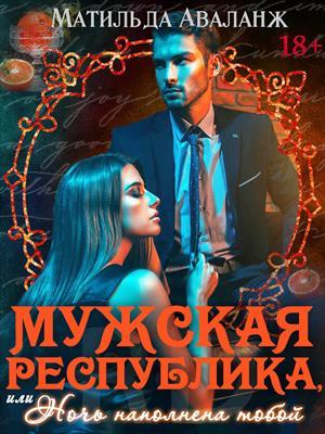Сексуальная Ирина Мазуркевич В Пеньюаре