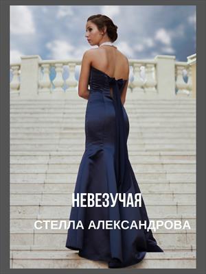 Юля Ковальчук В Мокром Платье Под Дождем