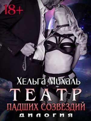 Вами согласна, порно из украинских ночных клубов таких статей Прошу прощения