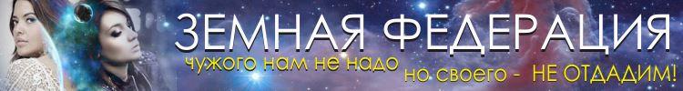 Миры Наты Чернышевой