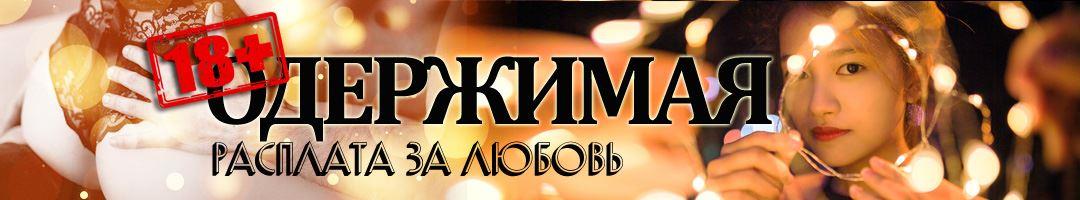Коротаева Ольга