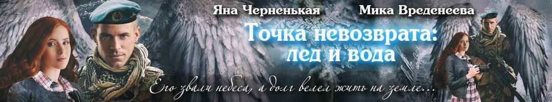 Серый волк Иван-царевич
