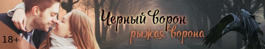 Степанида Воск