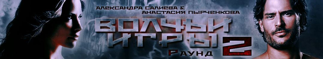 Пырченкова Анастасия и Салиева Александра