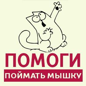 Менталисты-4