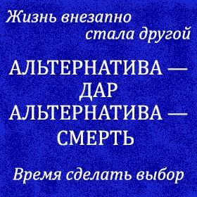 Влада Воронова - романы о людях, поступках и мирах