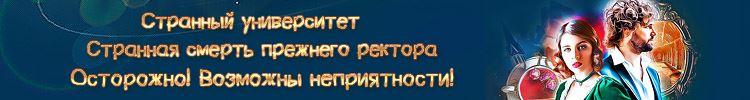Книги Анны Неделиной