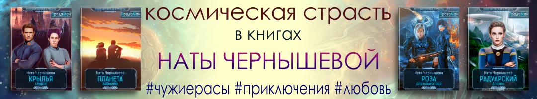 Петербургские сказы...