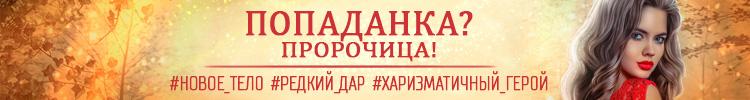 Книги Ольги Олие