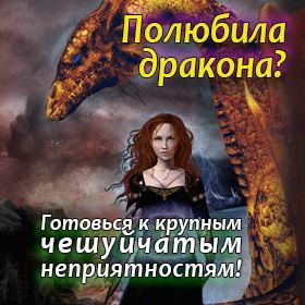 Миры Екатерины Бобровой
