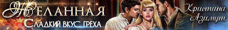 Сорви свой цветок удовольствия с новым циклом!