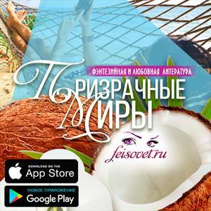 Авторские планы Леониды Даниловой на #лето2020!
