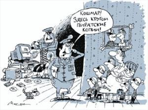 Пиратов на рею! Владимир Вольный