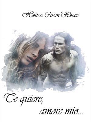 Te quiero, amore mio... Том 3. Одиночество в большом городе или каждому свое. Нэйса Соот'Хэссе