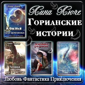 """Первый год на """"Призрачных"""": 2700 проданных книг!"""