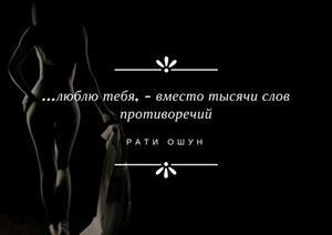 Рати Ошун – автор на Призрачных Мирах!