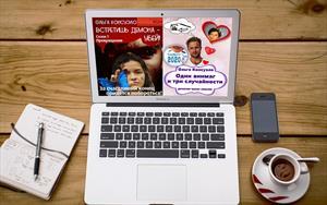 Авторские планы Ольги Консуэло на #лето2020