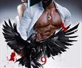 Черные вороны 9. Пекло