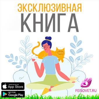Эксклюзивная книга «Королева Снежных гор. Алена Василевская»