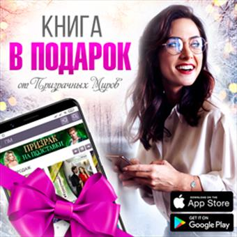 Лучший подарок - это книга!