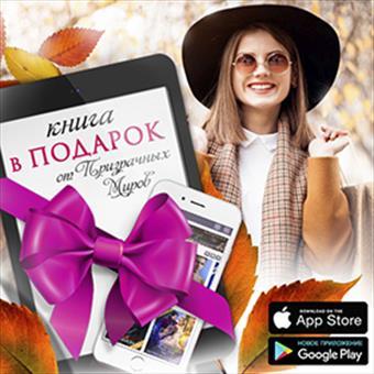 Осень - время для подарков!